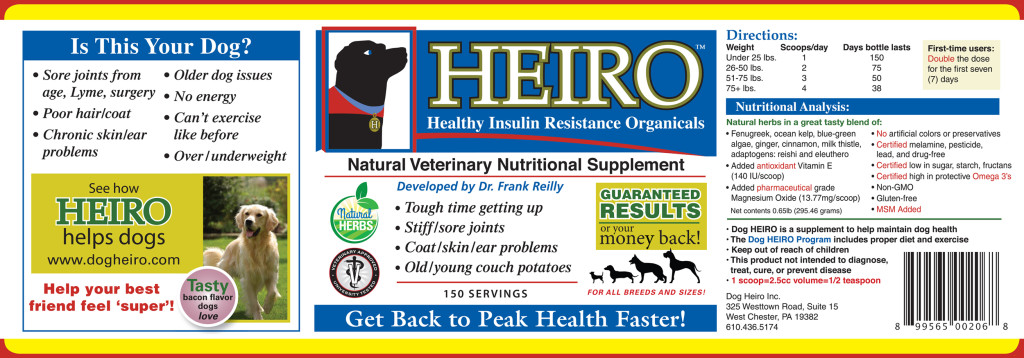 Heiro Label_dog_Updated 10.15_R1_Accent Label